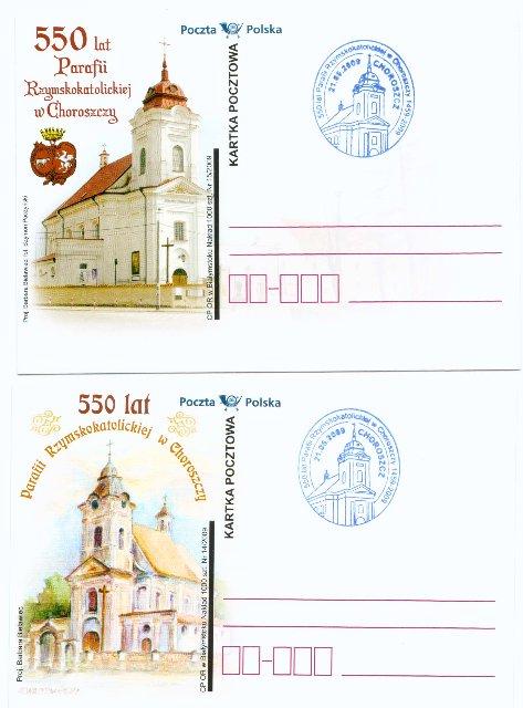 Okolicznościowa karta pocztowa