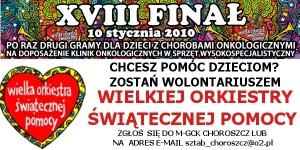 final_wosp_nk
