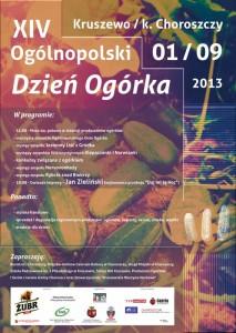 plakat-ogorek-2013 (568x800)