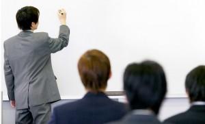 szkolenie praca urząd pracy