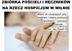 ZBIÓRKA-POŚCIELI-I-RĘCZNIKÓW (640x457)