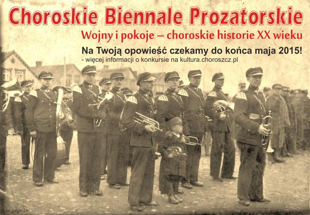 Choroskie Biennale Prozatorskie baner 3