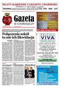 gazeta-146-str-!!!!!!!!!!!!!!1