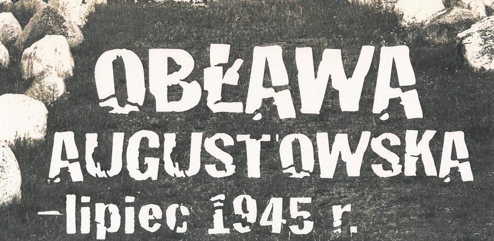 Obława - plakat